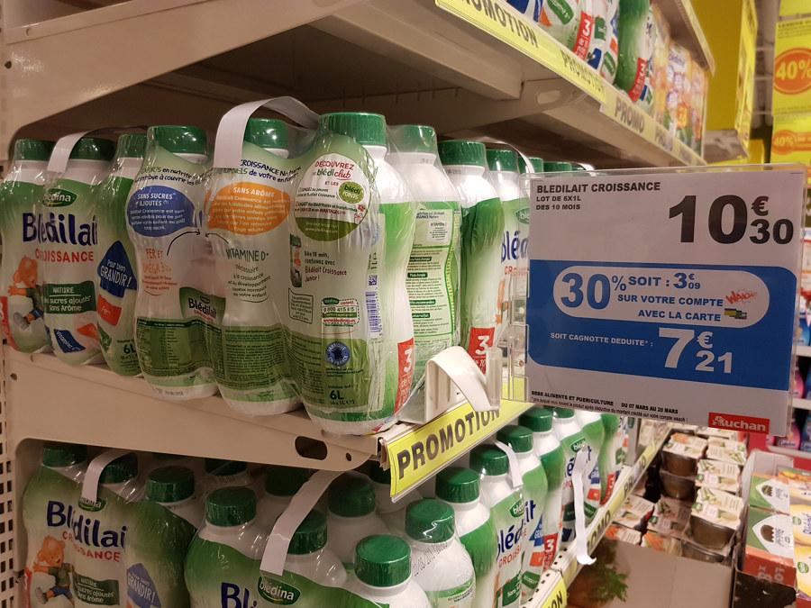 Carte Auchan Waaoh Perdu.Les Promos Auchan Non Enregistre Dans Le Systeme Informatique