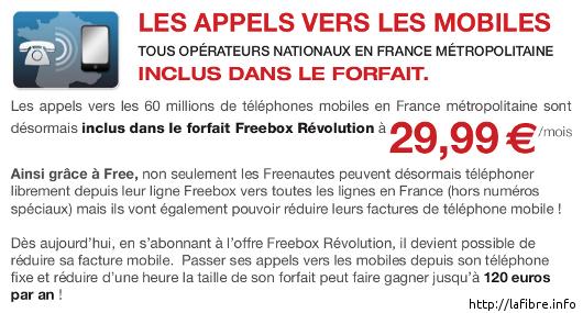 free lance la freebox v6 appel e freebox r volution. Black Bedroom Furniture Sets. Home Design Ideas