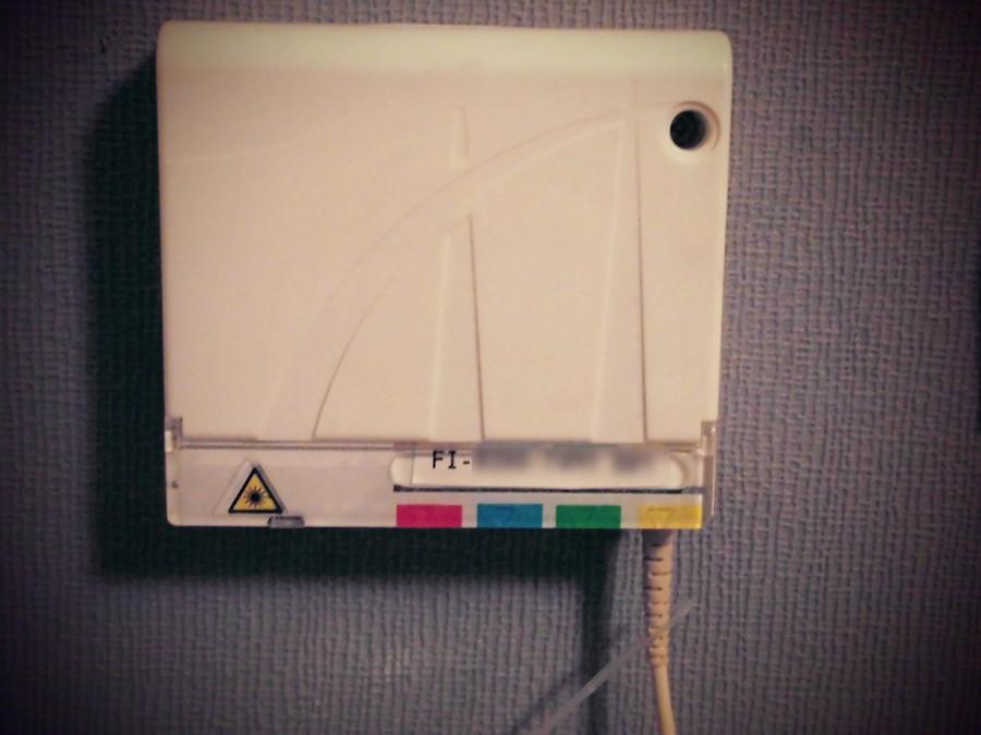 Villeurbanne reportage photo de l 39 installation orange ftth mon domicile - Comment se passe l installation de la fibre ...